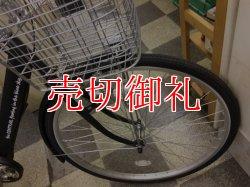 画像2: 〔中古自転車〕シティサイクル 27インチ 外装6段変速 ブラック