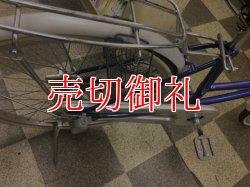 画像3: 〔中古自転車〕ミヤタ シティサイクル ママチャリ 24インチ 内装3段変速 ローラーブレーキ ブルー