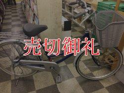 画像1: 〔中古自転車〕ミヤタ シティサイクル ママチャリ 24インチ 内装3段変速 ローラーブレーキ ブルー