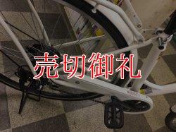画像3: 〔中古自転車〕シティサイクル 27インチ 外装6段変速 LEDオートライト ホワイト