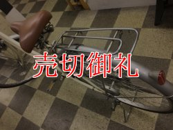 画像4: 〔中古自転車〕マルキン シティサイクル ママチャリ 26インチ シングル アイボリー