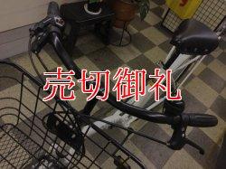 画像5: 〔中古自転車〕シティサイクル 27インチ 外装6段変速 LEDオートライト ホワイト