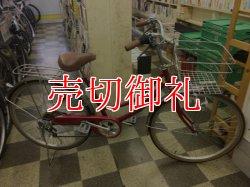画像1: 〔中古自転車〕シティサイクル ママチャリ 26インチ 外装6段変速 レッド