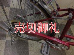 画像3: 〔中古自転車〕シティサイクル ママチャリ 26インチ 外装6段変速 レッド