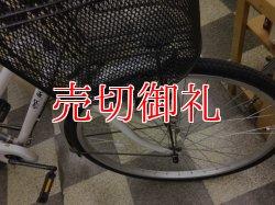 画像2: 〔中古自転車〕シティサイクル 26インチ シングル ホワイト