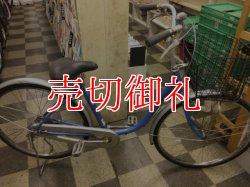 画像1: 〔中古自転車〕マルイシ ママチャリ 26ンチ シングル ローラーブレーキ ライトブルー