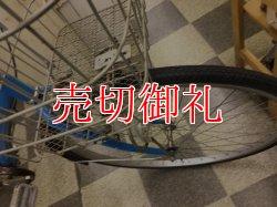 画像2: 〔中古自転車〕シティサイクル ママチャリ 27インチ 外装6段変速 ライトブルー×ブラウン