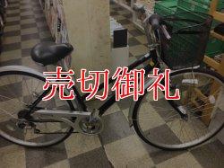 画像1: 〔中古自転車〕マルイシ シティサイクル 27インチ 外装6段変速 LEDオートライト ローラーブレーキ ブルー