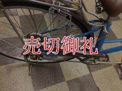 画像3: 〔中古自転車〕シティサイクル ママチャリ 27インチ 外装6段変速 ライトブルー×ブラウン