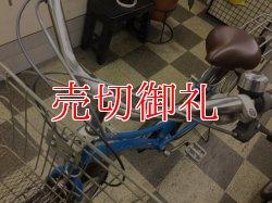 画像5: 〔中古自転車〕シティサイクル ママチャリ 27インチ 外装6段変速 ライトブルー×ブラウン