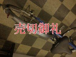 画像4: 〔中古自転車〕マルイシ ママチャリ 26ンチ シングル ローラーブレーキ ライトブルー