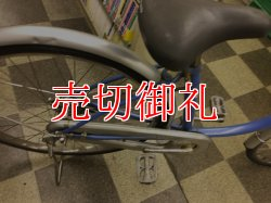 画像3: 〔中古自転車〕マルイシ ママチャリ 26ンチ シングル ローラーブレーキ ライトブルー