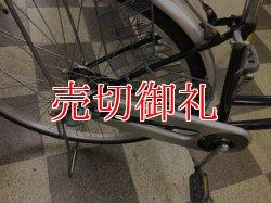 画像3: 〔中古自転車〕マルイシ シティサイクル ママチャリ 26ンチ 内装3段変速 3LEDオートライト ローラーブレーキ ブラック
