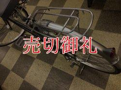 画像4: 〔中古自転車〕マルイシ シティサイクル ママチャリ 26ンチ 内装3段変速 3LEDオートライト ローラーブレーキ ブラック
