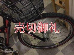 画像2: 〔中古自転車〕ジュニアマウンテンバイク ジュニアサイクル 子供用自転車 26インチ 外装6段変速 LEDオートライト ブラック