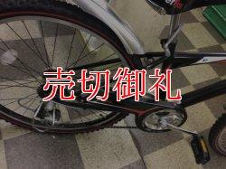画像3: 〔中古自転車〕ジュニアマウンテンバイク ジュニアサイクル 子供用自転車 26インチ 外装6段変速 LEDオートライト ブラック
