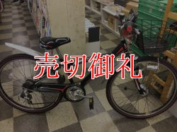 画像1: 〔中古自転車〕ジュニアマウンテンバイク ジュニアサイクル 子供用自転車 26インチ 外装6段変速 LEDオートライト ブラック