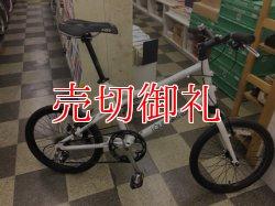 画像1: 〔中古自転車〕LOUIS GARNEAU ルイガノ MV.2  ミニベロ 小径車 20インチ 外装8段変速 アルミフレーム フロントサス ホワイト