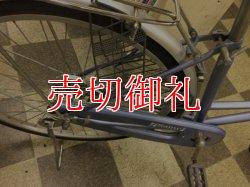 画像3: 〔中古自転車〕マルキン シティサイクル ママチャリ 26インチ シングル ライトブルー
