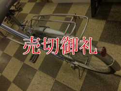 画像4: 〔中古自転車〕マルキン シティサイクル ママチャリ 26インチ シングル ライトブルー