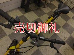画像5: 〔中古自転車〕HUMMER ハマー 折りたたみ自転車 20インチ シングル イエロー