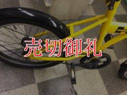 画像3: 〔中古自転車〕HUMMER ハマー 折りたたみ自転車 20インチ シングル イエロー