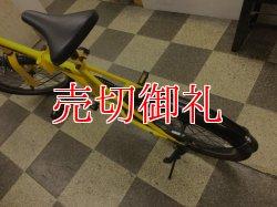 画像4: 〔中古自転車〕HUMMER ハマー 折りたたみ自転車 20インチ シングル イエロー