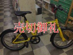 画像1: 〔中古自転車〕HUMMER ハマー 折りたたみ自転車 20インチ シングル イエロー