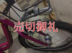 画像2: 〔中古自転車〕ブリヂストン JOSIS Wgn(ジョシスワゴン) ミニベロ 小径車 20×18インチ 内装3段変速 LEDオートライト ローラーブレーキ BAA自転車安全基準適合 赤系