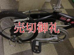 画像3: 〔中古自転車〕DOPPELGANGER(ドッペルギャンガー) 折りたたみ自転車 16インチ 外装6段変速 軽量アルミフレーム ブッラク×ホワイト