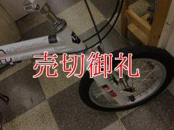 画像2: 〔中古自転車〕DOPPELGANGER(ドッペルギャンガー) 折りたたみ自転車 16インチ 外装6段変速 軽量アルミフレーム ブッラク×ホワイト