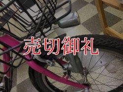 画像2: 〔中古自転車〕ブリヂストン VEGAS(ベガス) ミニベロ 小径車 20インチ 内装3段変速 リモートレバーLEDライト ローラーブレーキ BAA自転車安全基準適合 ブラック×ピンク