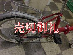 画像3: 〔中古自転車〕折りたたみ自転車 20インチ 外装6段変速 レッド