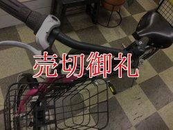 画像5: 〔中古自転車〕ブリヂストン VEGAS(ベガス) ミニベロ 小径車 20インチ 内装3段変速 リモートレバーLEDライト ローラーブレーキ BAA自転車安全基準適合 ブラック×ピンク