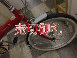 画像2: 〔中古自転車〕折りたたみ自転車 20インチ 外装6段変速 レッド