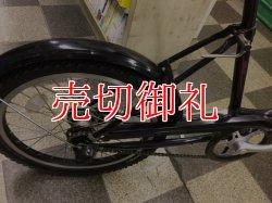 画像3: 〔中古自転車〕ブリヂストン VEGAS(ベガス) ミニベロ 小径車 20インチ 内装3段変速 リモートレバーLEDライト ローラーブレーキ BAA自転車安全基準適合 ブラック×ピンク