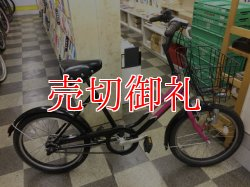 画像1: 〔中古自転車〕ブリヂストン VEGAS(ベガス) ミニベロ 小径車 20インチ 内装3段変速 リモートレバーLEDライト ローラーブレーキ BAA自転車安全基準適合 ブラック×ピンク