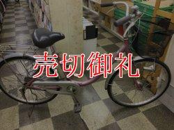 画像1: 〔中古自転車〕マルキン シティサイクル 24インチ シングル 軽量アルミフレーム オートライト パープル
