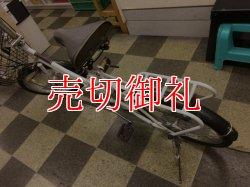 画像4: 〔中古自転車〕折りたたみ自転車 20インチ 外装6段変速 LEDオートライト ホワイト