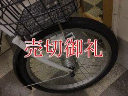 画像2: 〔中古自転車〕折りたたみ自転車 20インチ 外装6段変速 LEDオートライト ホワイト