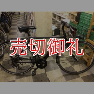 画像: 〔中古自転車〕ブリヂストン MarkRosa マークローザ シティクロス 27インチ 外装7段変速 LEDオートライト アルミフレーム ローラーブレーキ BAA自転車安全基準適合 純正フロントバスケット ブラック