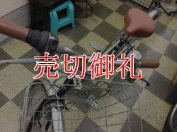 画像5: 〔中古自転車〕FILA フィラ シティサイクル 27インチ 外装6段変速 LEDオートライト ブルー