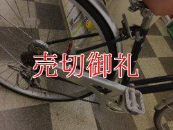 画像3: 〔中古自転車〕FILA フィラ シティサイクル 27インチ 外装6段変速 LEDオートライト ブルー