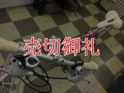 画像5: 〔中古自転車〕クロスバイク 700×25C 外装6段変速 アルミフレーム Vブレーキ ピンク