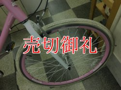画像2: 〔中古自転車〕クロスバイク 700×25C 外装6段変速 アルミフレーム Vブレーキ ピンク