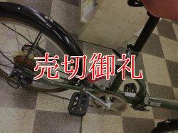 画像3: 〔中古自転車〕折りたたみ自転車 20インチ 外装6段変速 モスグリーン