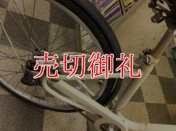 画像3: 〔中古自転車〕良品計画(無印良品) シティサイクル 26インチ 内装3段変速 オートライト 大型ステンレスカゴ ベージュ×マットブラック