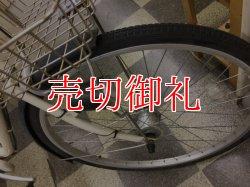 画像2: 〔中古自転車〕良品計画(無印良品) シティサイクル 26インチ 内装3段変速 オートライト 大型ステンレスカゴ ベージュ×マットブラック
