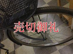 画像2: 〔中古自転車〕シティサイクル ママチャリ 26インチ シングル グレー