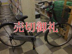 画像1: 〔中古自転車〕シティサイクル ママチャリ 26インチ シングル グレー